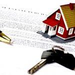 ฝากขายบ้านกับนายหน้า วิธีดู สัญญาแต่งตั้งต้วแทนนายหน้าขายบ้าน กับ บริษัทรับฝากขายบ้าน