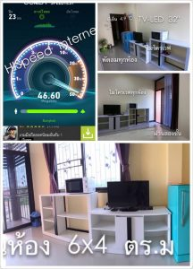 Apartment for sale with full tenants,