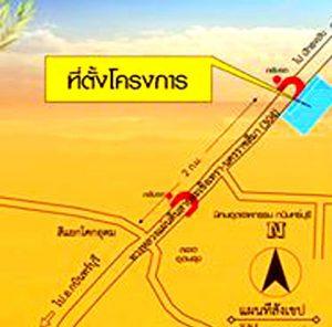 แผนที่ สุขสิริ2 โครงการบ้านปราจีน