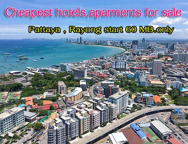 ขายถูกโรงแรมพร้อมใบอนุญาติ พัทยา ระยอง ชลบุรี น่าลงทุน