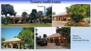 Tak Cheapest house for sale,