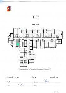 Life Lardprao Condo Resale Down payment Cheapest in the Condo project