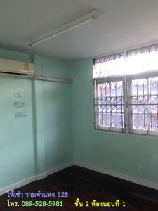 Townhouse for rent (two adjacent rooms) Soi Ramkamheang 128