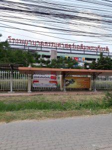 ตึกแถวอาคารพาณิชย์ย่านตลาดไท