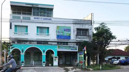 ขายตึกแถวในเขตเทศบาลนิคมพัฒนา ระยอง ขายถูกกู้ได้เต็ม กู้ได้สูง