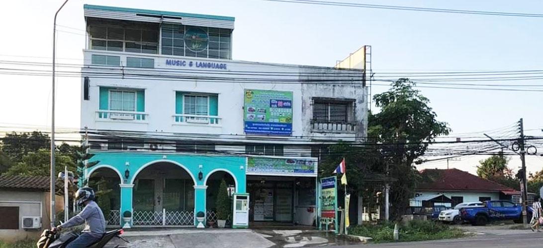 ขายตึกแถวในเขตเทศบาลนิคมพัฒนา ระยอง